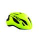 MET Strale Fietshelm geel/groen